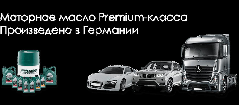 Kupit-motornoe-maslo-dlja-nemeckih-avtomobilej-Mabanol-Minsk